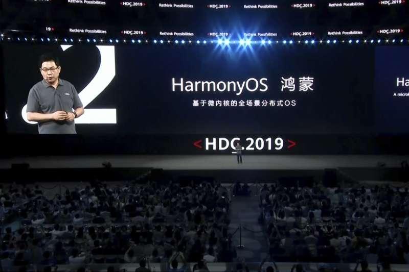 2019年8月9日,華為消費者業務總裁余承東正式向外界發布華為自研作業系統「鴻蒙」。(AP)