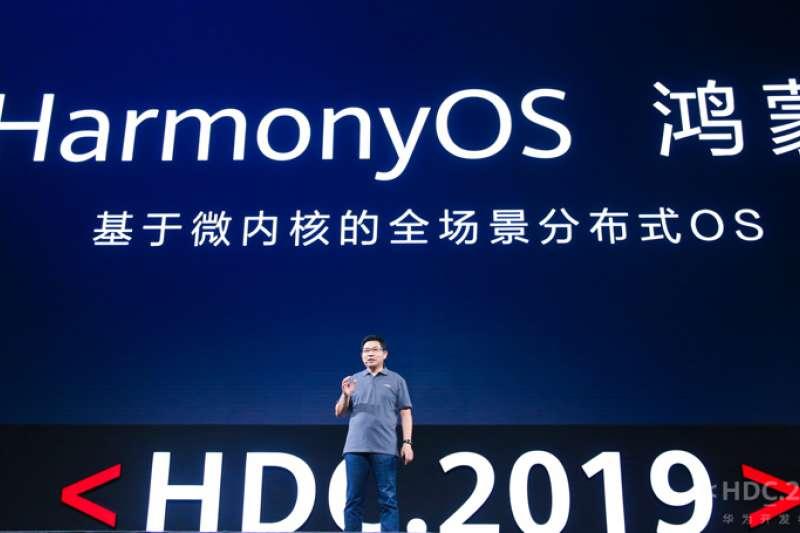 當華為消費者業務CEO余承東,正式大聲說出「鴻蒙」作業系統時,引來開發者大會現場一片歡呼。