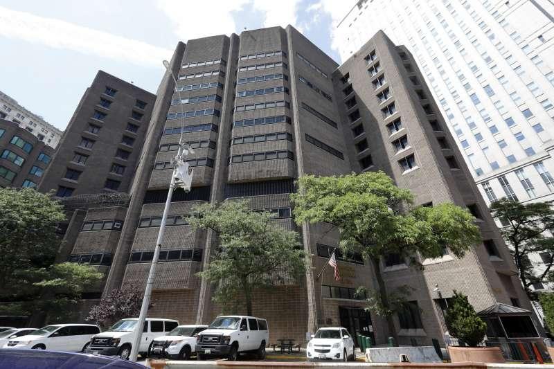 位於紐約曼哈頓(Manhattan)的大都會懲教中心(Metropolitan Correctional Center)(AP)