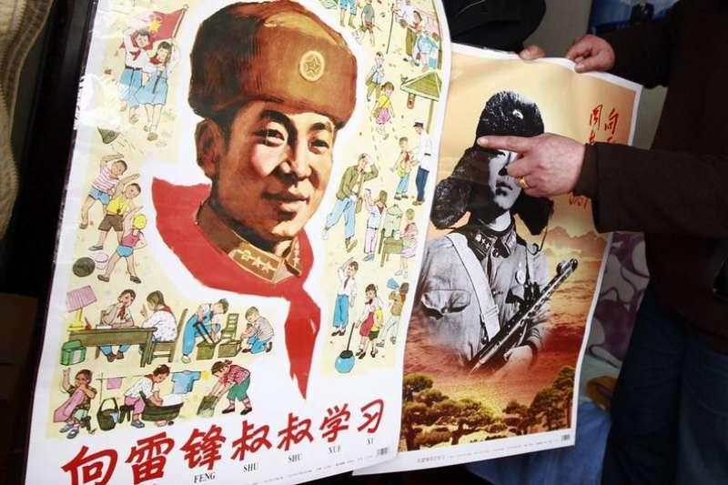 中共建政70年:說文解字之「同志」(DW)