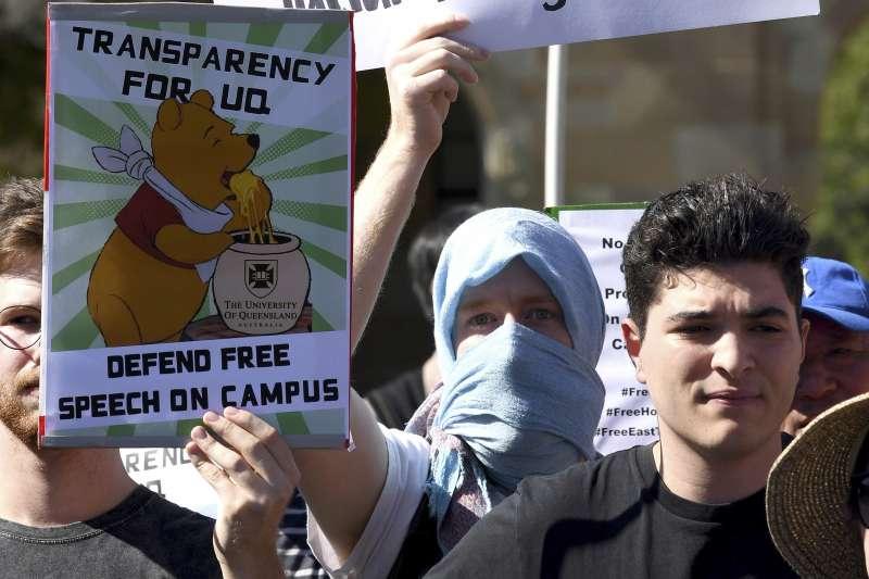 2019年7月31日,澳洲學生在昆士蘭大學示威抗議中國干涉校園言論自由(AP)