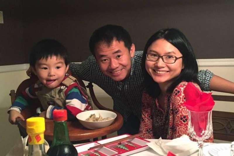 遭伊朗拘禁的美籍華裔學者王夕越及其家人。(取自freexiyuewang官網)
