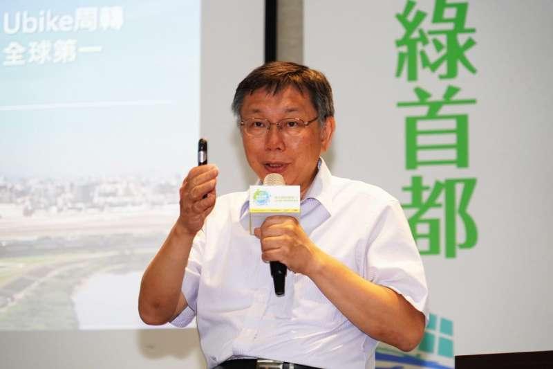 20190812-台北市長柯文哲接受訪問時表示,落跑的市長通常沒有好下場。(取自台北市府網站)