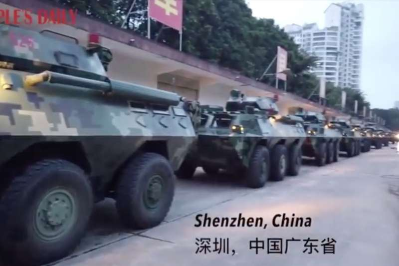 《人民日報》公布的影片顯示,大批裝甲車正在進駐與香港相鄰的深圳。