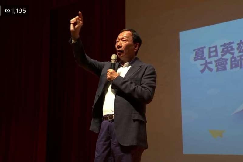 國民黨黨主席吳敦義與國民黨初選參選人韓國瑜會面後,也安排與鴻海集團創辦人郭台銘會面,但郭台銘表示他本周行程都已滿,無法吳郭會。(取自郭台銘臉書直播影片)