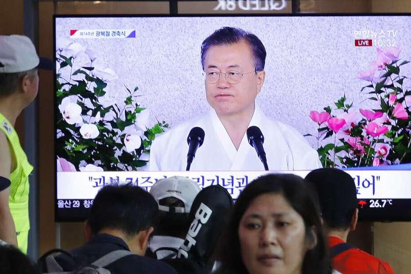 南韓總統文在寅15日發表光復74周年演說,宣稱要在光復百年時(2045年)達成「一個韓國」。(美聯社)