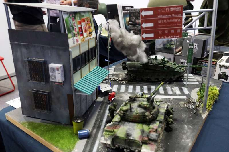 民間廠商在「台北國際航太暨國防工業展」攤位上展出「台北不設防?」模型,內容是我陸軍CM11戰車在新北市八里街頭以戰車砲擊毀登陸共軍的99A式戰車。(蘇仲泓攝)
