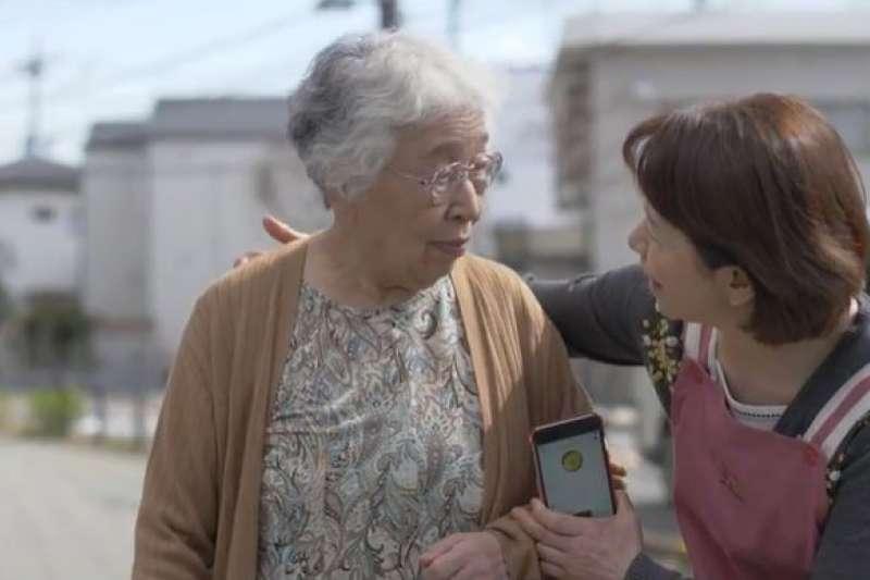 日本90歲以上的高齡女性,罹患失智症的比率高達7成。(翻攝影片)