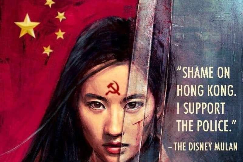美籍華裔演員劉亦菲表態支持香港警察,引發推特網友抵制她所主演的迪士尼《花木蘭》電影。(Twitter)