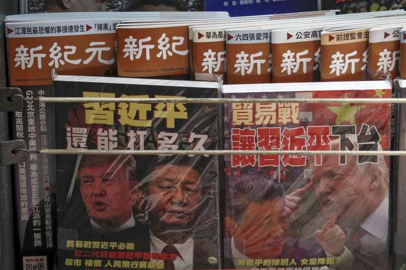 中美貿易戰陰影下,川普的無能恐將兩國推向「新冷戰」(AP)