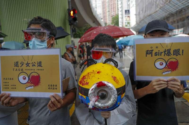 2019年8月18日,香港民陣發起「煞停警黑亂港 落實五大訴求」大規模集會,參與者抗議警方暴力(AP)