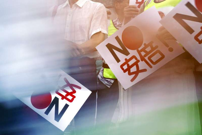 隨著日韓貿易戰白熱化,南韓街頭也屢屢上演反日示威。(美聯社)