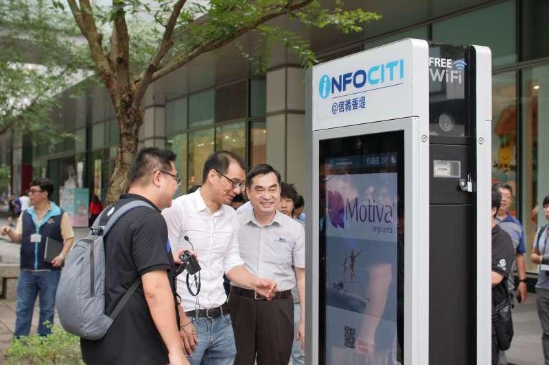 Kiosk多媒體資訊站公開亮相,希望帶給市民有感的舒適生活圈。(圖/北市資訊局提供)