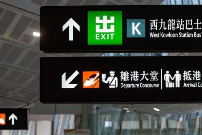 Simon Cheng懷疑是在香港西九龍站高鐵關卡辦理中國大陸出境手續時被拘留。(BBC中文網)