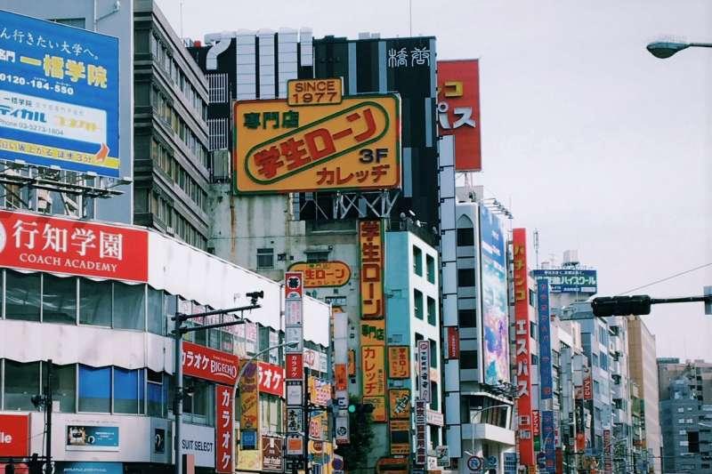 在高田馬場車站附近,可以看到寫著「學生貸款(学生ローン)」的醒目招牌。 圖片來源:ビニョンセ/Twitter