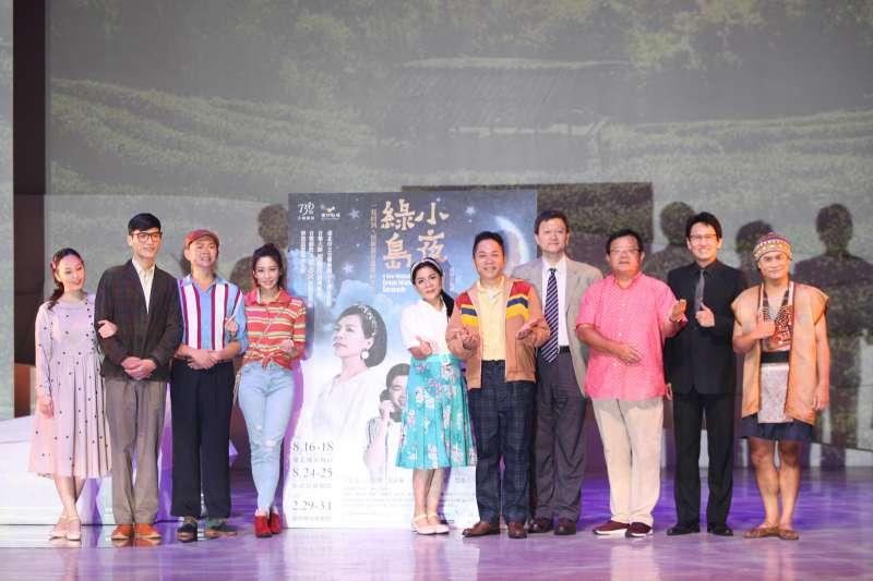 台北市立交響樂團首部音樂劇大型製作《綠島小夜曲》,作為其主辦的「2019台北市音樂季」開季節目,為北市交50周年慶的原創鉅獻。(取自台北市政府網站)