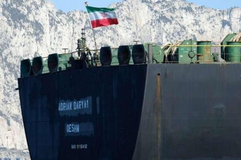 英屬直布羅陀釋放的伊朗油輪的名字從格蕾絲1號改為阿德里安·達里亞1號。(BBC中文網)