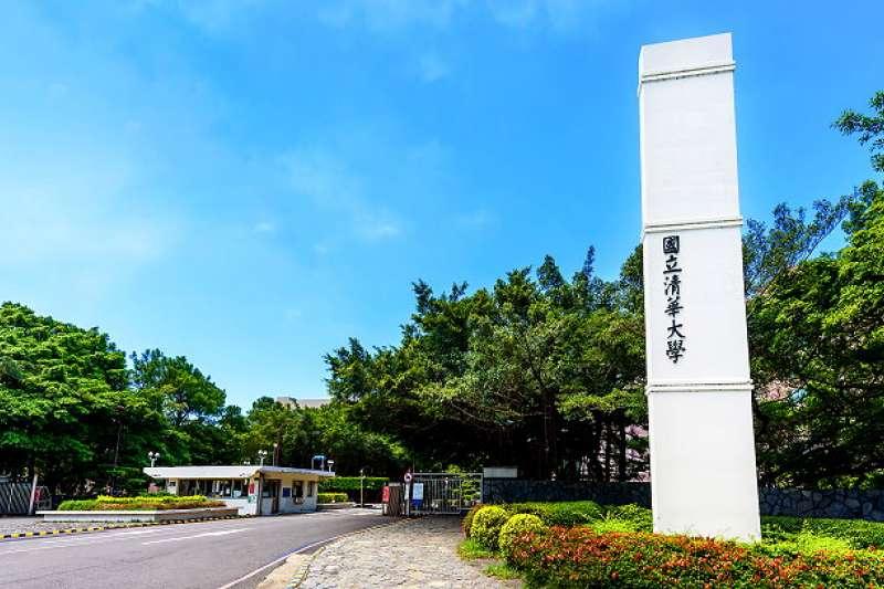 20190821-清華大學外觀。(取自清華大學網站)