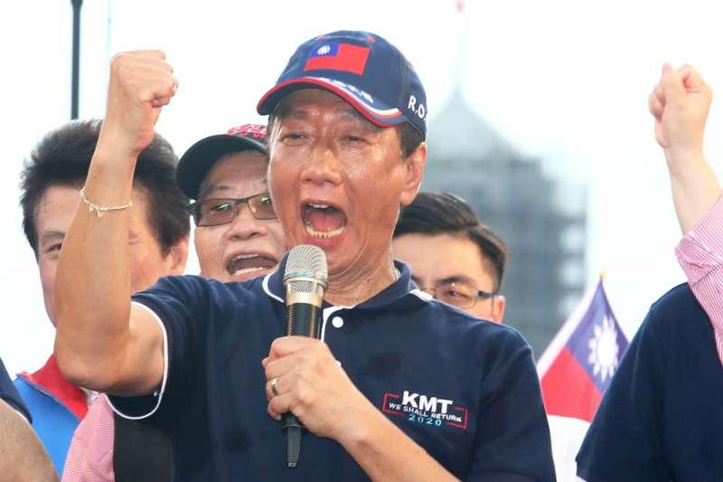 郭台銘退選,但要郭粉轉向,還得韓國瑜想辦法降低自己的不信任度。(柯承惠攝)
