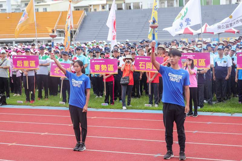 台中市第九屆全市運動大會21日於豐原體育場舉行開幕典禮,是台中最盛大的一場體育盛會。(圖/台中市政府提供)