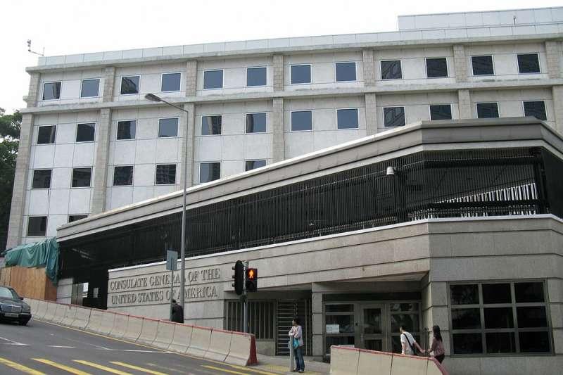 美國駐香港總領事館一直被懷疑派有大量情報人員。(翻攝自維基百科)