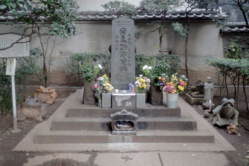 東京竟然有神祕的「平將門」結界?(圖/維基百科)