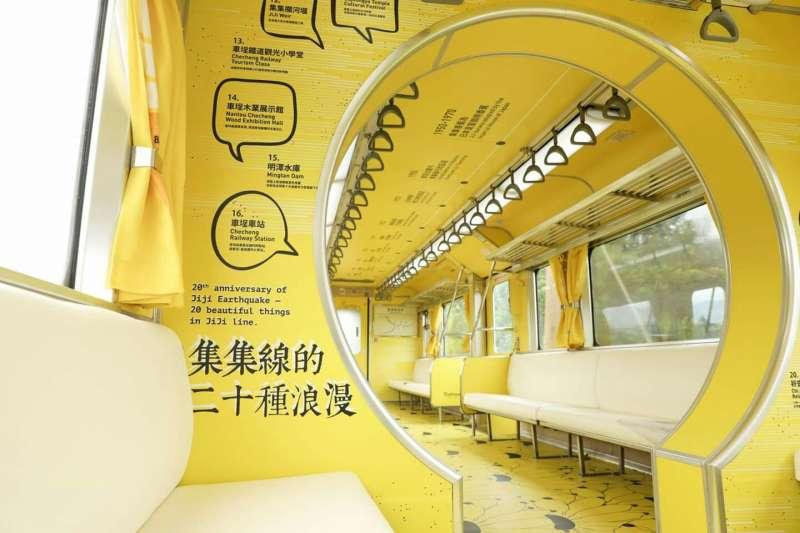 交通部觀光局斥資打造集集彩繪列車,卻先是被發現字體侵權,接著「不像石虎的石虎」圖案也被發現是從國外圖庫買來的。(取自江孟芝臉書)