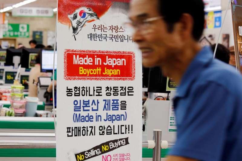 有南韓超市表明不售賣日本產品。圖片來源:路透社
