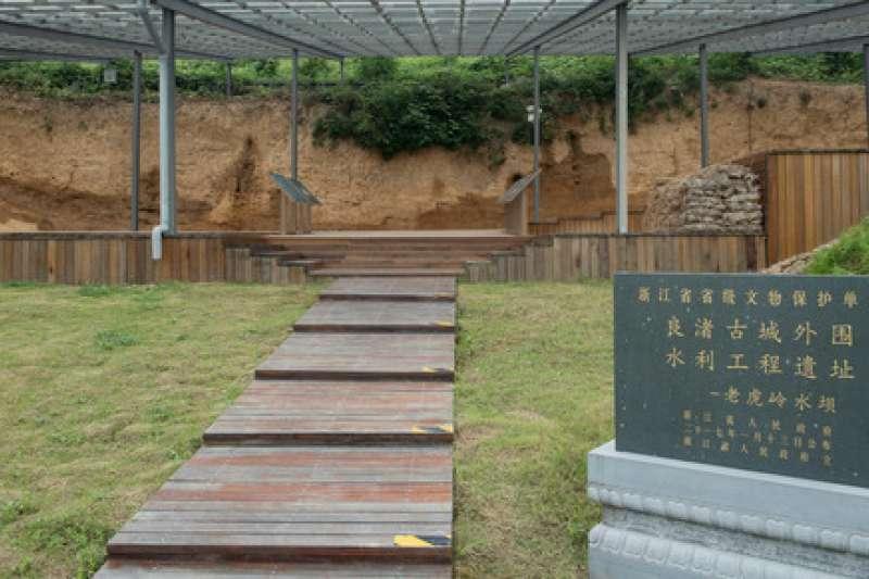 良渚古城週邊水利工程——老虎嶺水壩遺址。(新華社)