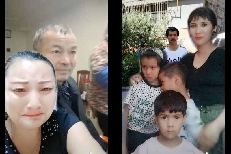 抖音上湧現大量新疆人自拍短片(圖/取自網路)
