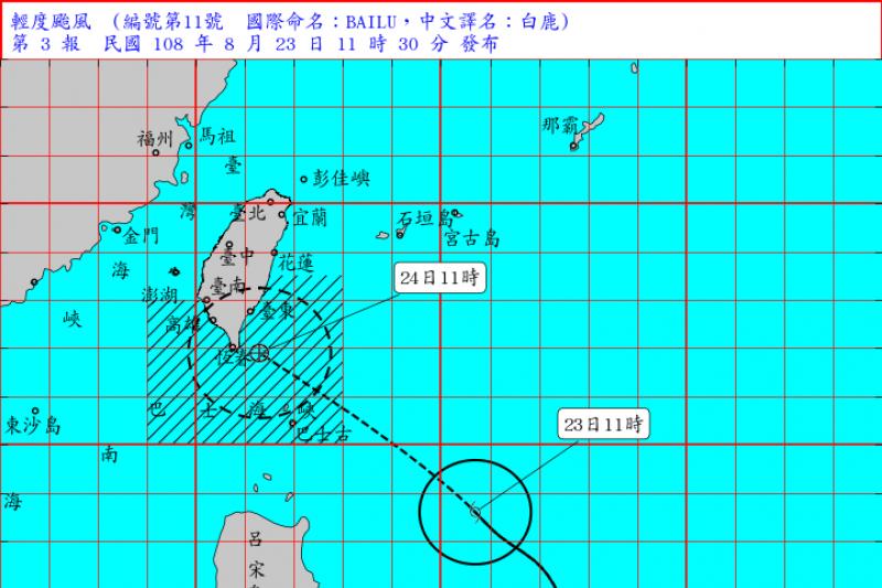 白鹿颱風(CWB)