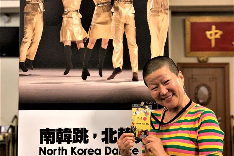 2019台北藝術節:南韓「編舞教母」安銀美來台演出《南韓跳,北韓舞》(簡恒宇攝)