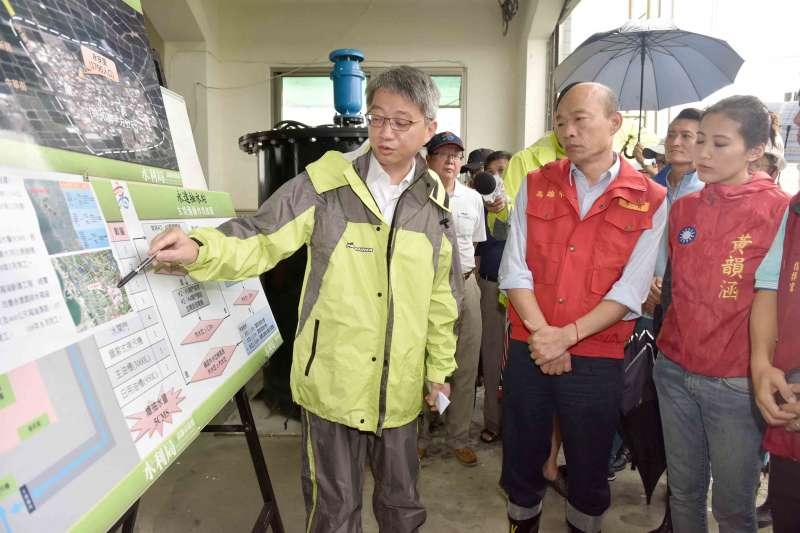 20190824-高雄市長韓國瑜視察防颱工作。(高雄市政府提供)