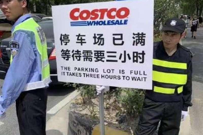costco開張,停車竟需要3小時,顯見人潮極為熱絡(圖片來源:新浪微博)