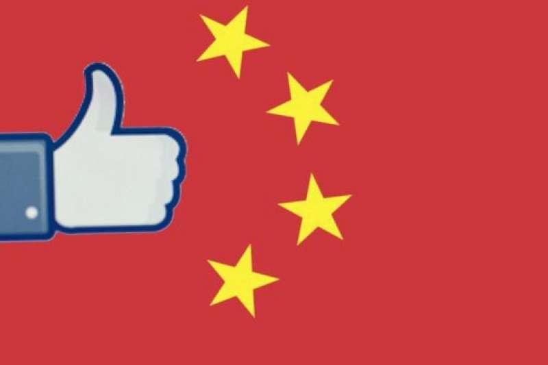 繼臉書(Facebook)和推特(Twitter)後,谷歌(Google)旗下的視頻網站Youtube宣佈封禁210個頻道,原因是它們協作散播關於香港示威的不實信息。(BBC中文網)