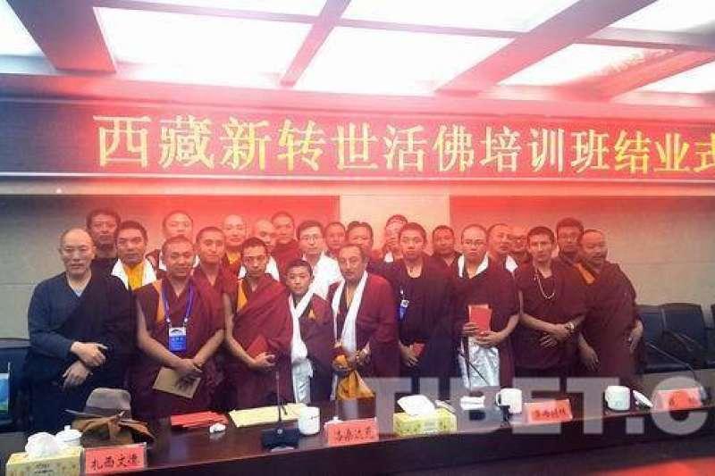 2016年的西藏新轉世活佛培訓班。(資料照)