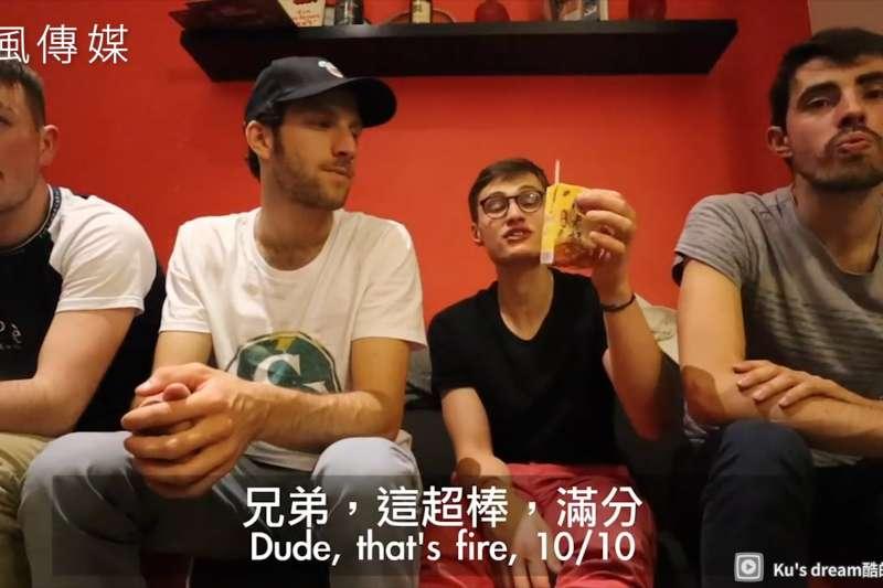 法國人暢飲台灣飲料驚呆!特殊味道令他們無法自拔 直言蘋果西打堪比法國香檳