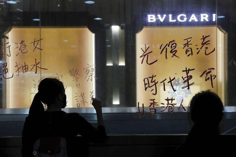 香港的反送中抗爭持續延燒,至今已經將近三個月仍無法平息。(美聯社)