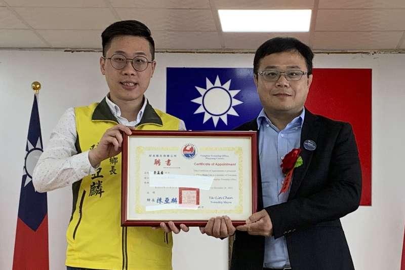 2019年8月,屏東縣枋寮鄉鄉政顧問李孟居(右)傳出在香港失蹤(AP)