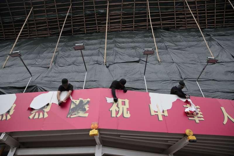 2019年8月31日,香港市民無懼港府與北京壓力,再度走上街頭力挺反送中「五大訴求」(AP)