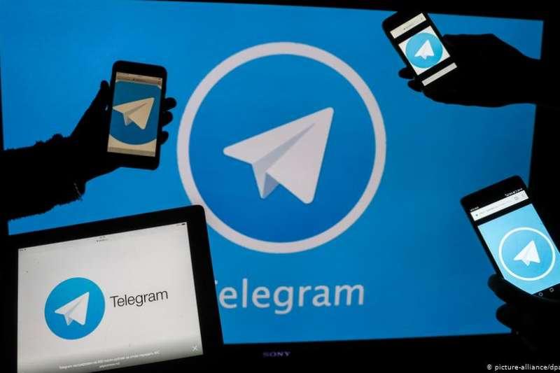 加密通訊軟體Telegram升級 保護香港示威者(DW)