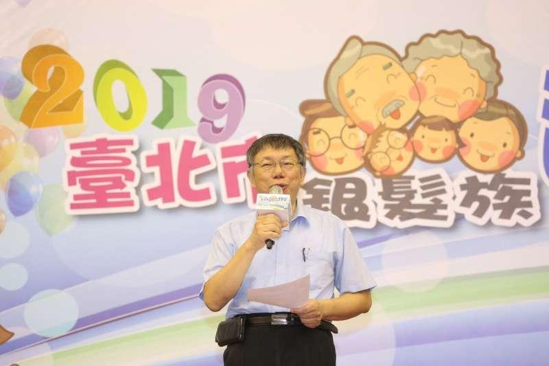 台北捷運悠遊卡8折優惠傳將被取消,台北市長柯文哲31日出席活動時,表示要再進行綜合討論。(台北市政府提供)