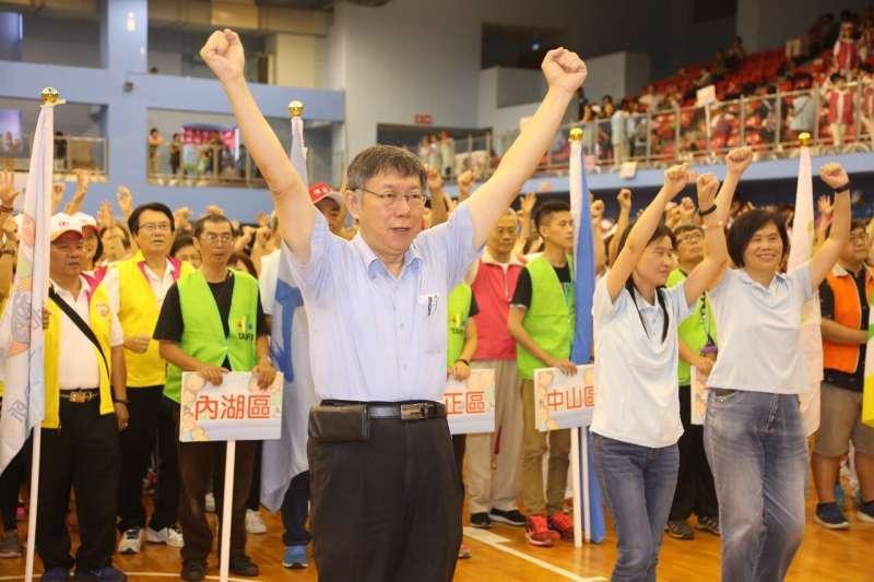 2019年8月31日,台北市長柯文哲出席2019銀髮族運動會活動(北市府)