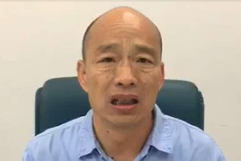 作者認為,國民黨即便不「換韓」,大選前景也不很樂觀。圖為國民黨總統參選人韓國瑜。(取ˋ自韓國瑜臉書直播)