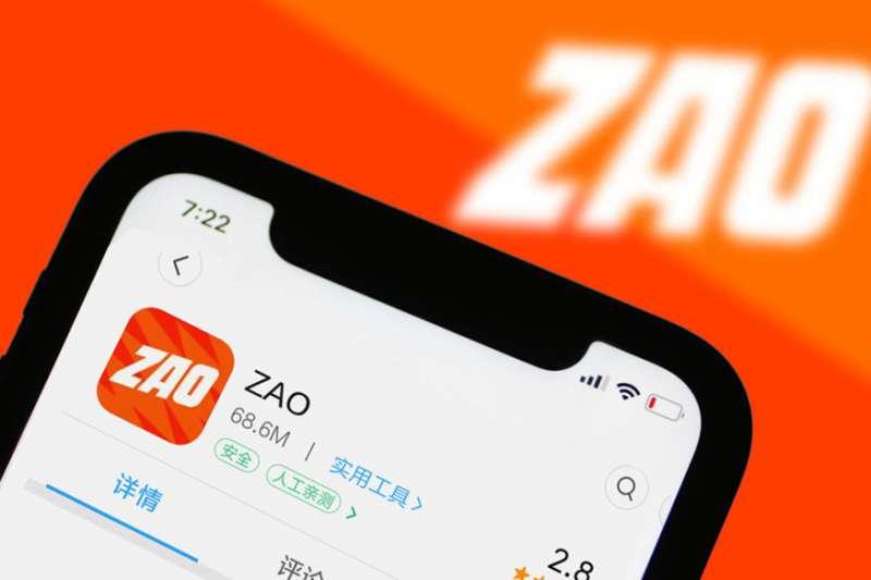 手機換臉程式「ZAO」上線1天即爆發隱私爭議,迫使運營團隊公開道歉。(取自微博)