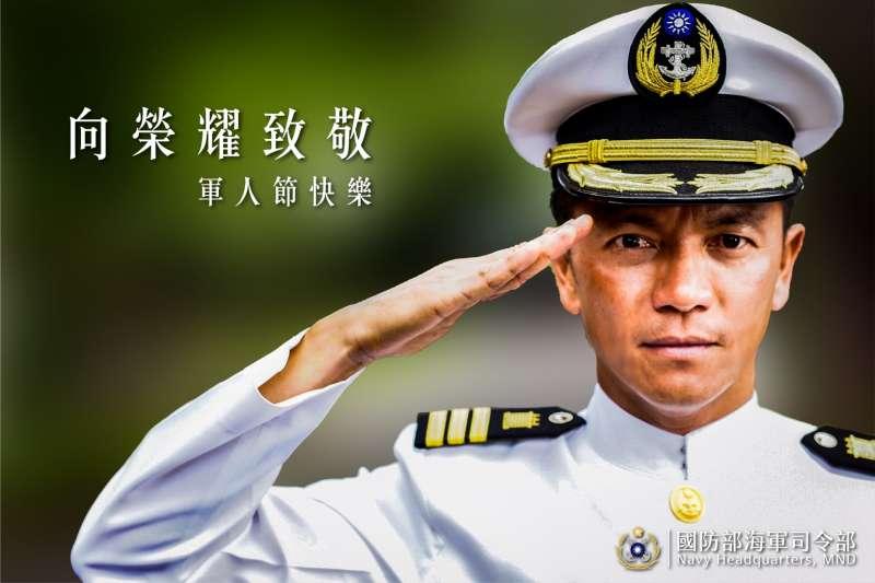 海軍司令部在九三軍人節這天,特別在官方臉書刊載「向榮耀致敬」圖文,以軍官敬禮照片,向先賢先烈致敬。(海軍司令部提供)