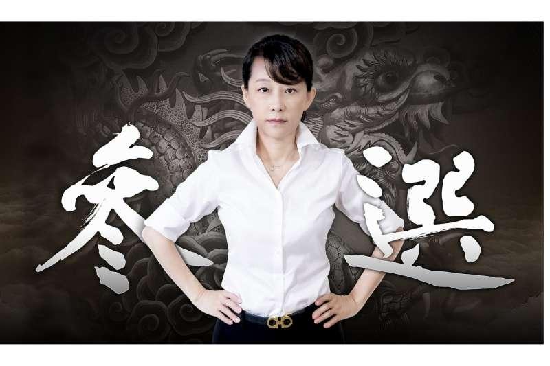 已故台北市議員李新的女友郭新政(見圖)今(3)日在臉書上宣布,即將以無黨籍身分,參選高雄左營、楠梓區立法委員。(取自郭新政臉書)