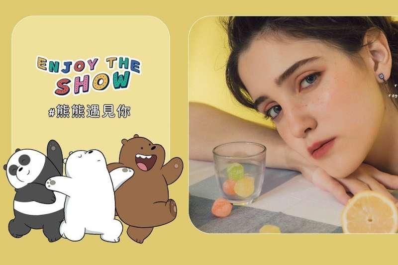 《We Bare Bears熊熊遇見你》三位熊主角變身飾品及配件,妝點每個日常(圖/VACANZA 提供)