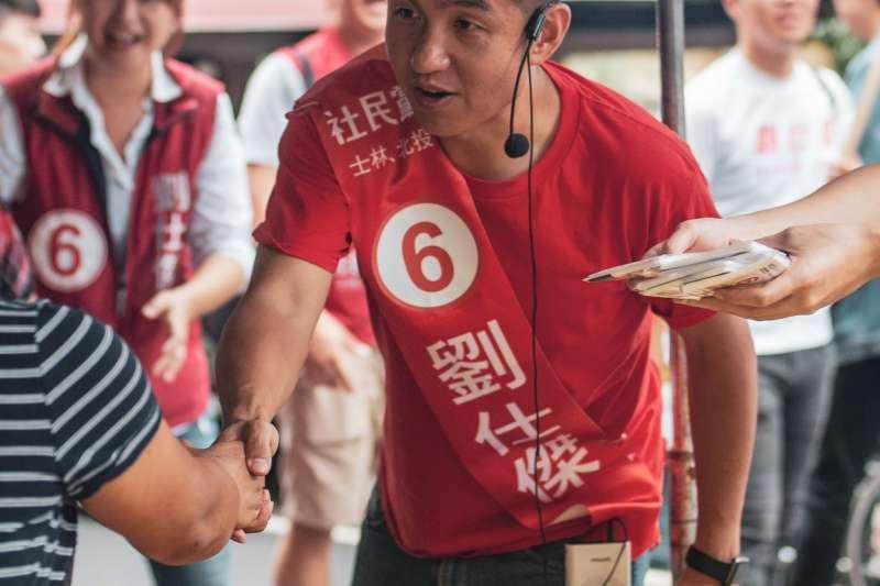 時代力量媒體創意部主任劉仕傑(見圖)被檢舉曾為社會民主黨黨員,經決議「入黨申請無效」,無法具有決策委員候選人資格。(資料照,取自劉仕傑臉書)