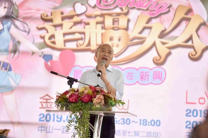 高雄市長韓國瑜4日舉辦「2019幸福久久 最愛幸福在新興」記者會,預告7日的活動將邀請婚紗、喜餅、特色市集,讓大家感受愛情的魔力。(高雄市政府提供)